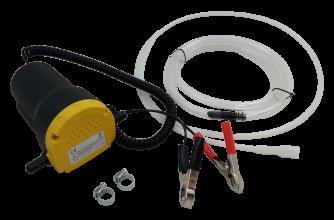 Електрическа помпа 12V за източване на масло, гориво, течности