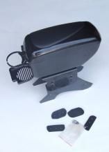 Подлакътник за автомобили ARM с поставка за чаша, Универсален, Черен