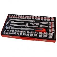 41 части -  Комплект телескопична тресчотка и въртоци с набор SAE и Метрични вложки в метална кутия - Neilsen Tools