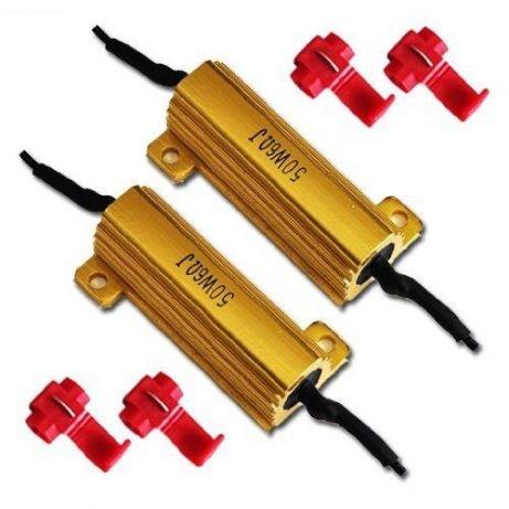 Kомплект  2 броя Товарен резистор 50W 6 Ома Стоп Мигач Товарно съпротивление