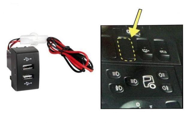 Двойно УСБ USB за вграждане за ДАФ DAF  XF 95 105 106 CF