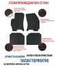 Комплект Висококачествени Гумени Стелки за MAN TGA,TGL,TGX,TGM (2000+)
