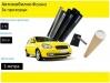 50 СМ X 3 Метра 1% Ултра Супер Тъмно Черно Авто Фолио за затъмняване на стъкла, прозорци