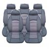 Калъфи/тапицерия за Ford S-MAX, C-MAX, VW Touran, Sharan, Toyota Corolla Verso, Текстил, Сива