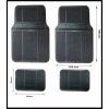 Комплект гумени черни автомобилни стелки предни и задни PVC Универсални 4 броя