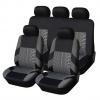 Универсална сива Авто тапицерия, калъфи за седалки, пълен комплект, 9 части